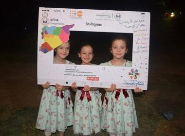 Al Sham btjmaana festival 1