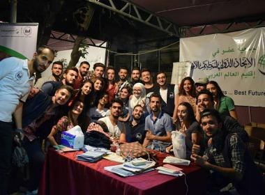 مهرجان الشام بتجمعنا